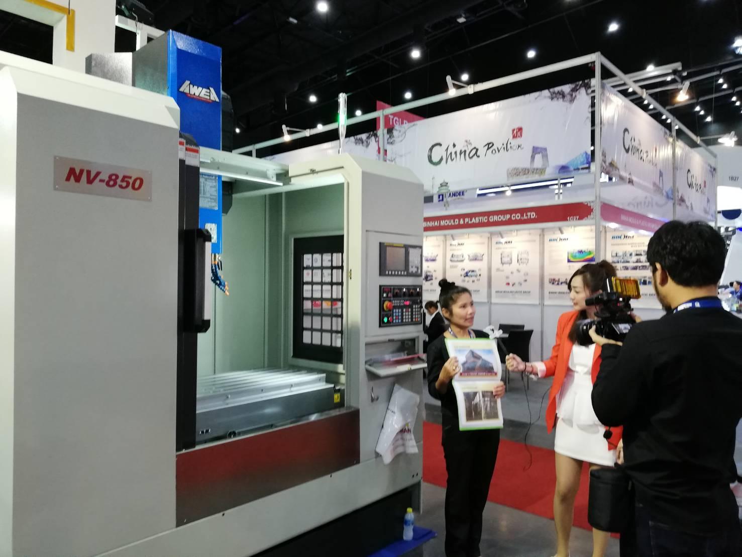 InterMold Thailand 2018 – บริษัท ฟุกุซาน จำกัด เป็นตัวแทนจำหน่าย